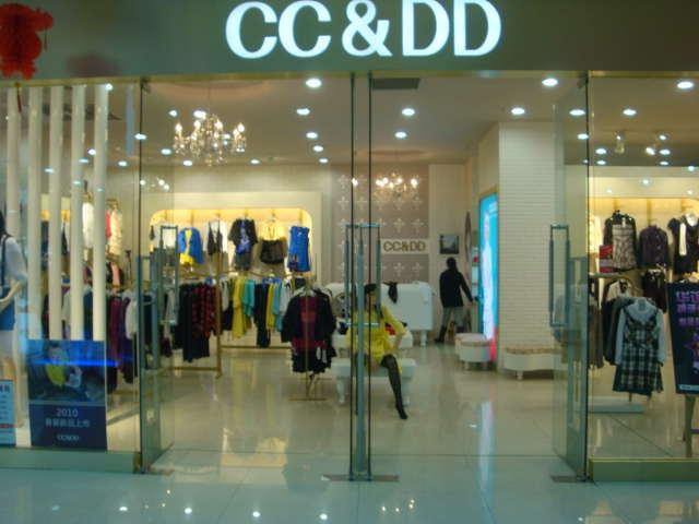 ccdd加盟费是多少_ccdd_ccdd,ccdd的衣服贵吗,ccdd官网,ccdd女装正品旗舰店,ccdd旗舰店,ccdd ...