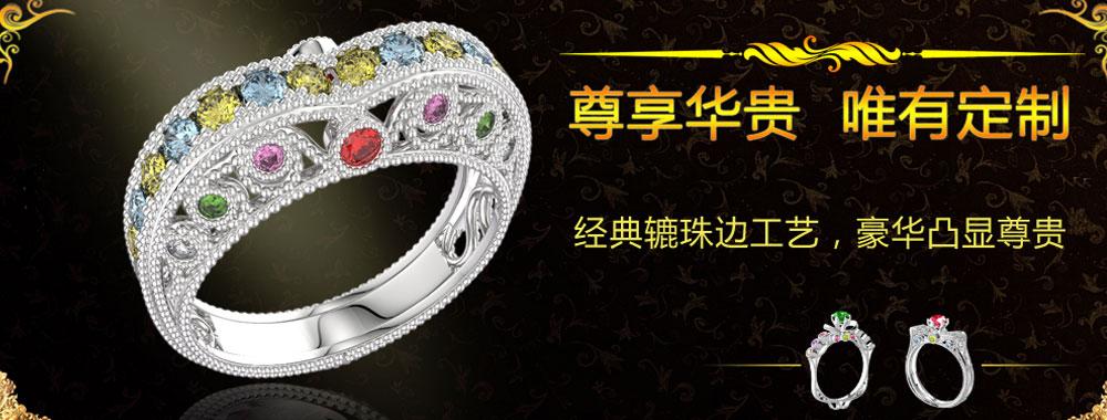 宝珑珠宝加盟