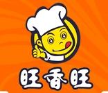 旺香旺煎餅