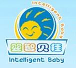 婴智贝佳国际早教中心