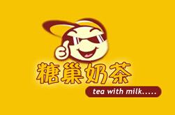 糖巢奶茶加盟