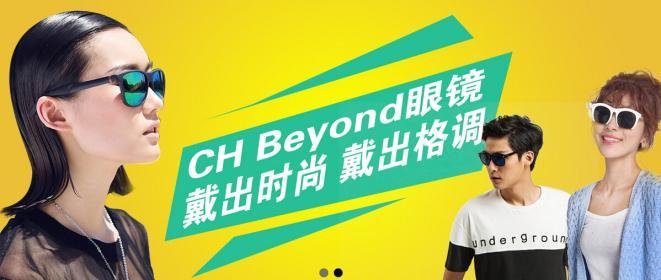 CH Beyond加盟