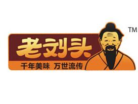 老刘头诚邀加盟