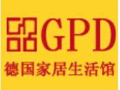 德国GPD家居生活馆加盟