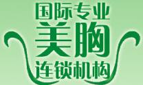 京都薇薇诚邀加盟