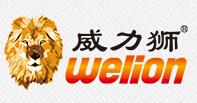 威力狮加盟