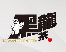 黑龙茶诚邀加盟