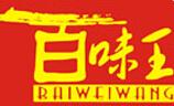 百味王火锅加盟