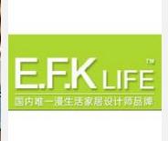 EFKlife优纺客诚邀加盟