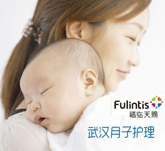 福臨天賜國際母嬰月子會所誠邀加盟