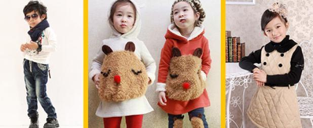 小小米品牌童装加盟