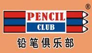 铅笔俱乐部童装