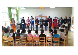 MOMAKIDS国际双语幼儿园加盟图片