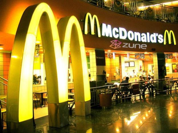 麦当劳加盟费及加盟条件