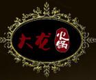 大龙牛肉火锅