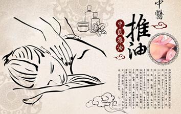 中医经络养生馆加盟