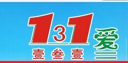 131爱便利店