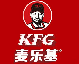 KFG麦乐基快餐