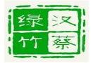 汉蔡绿竹竹纤维
