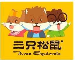 三只松鼠加盟