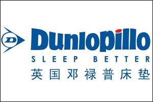 邓禄普床垫加盟