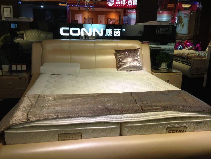 康茵床垫加盟图片