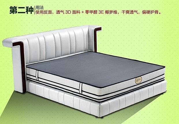 珀兰床垫加盟图片