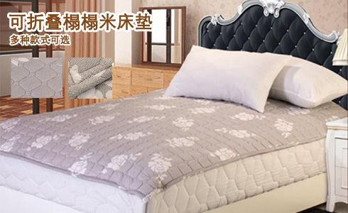 榻榻米床垫加盟图片