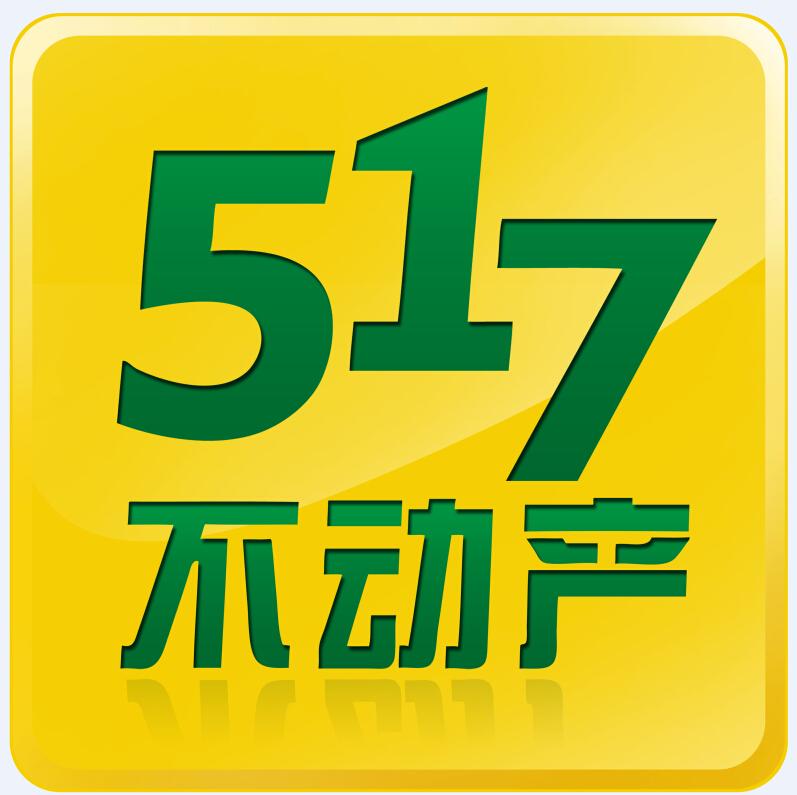 517-不动产