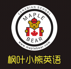 加拿大枫叶小熊