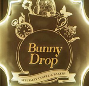白兔糖咖啡诚邀加盟