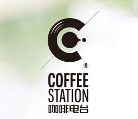 咖啡电台诚邀加盟