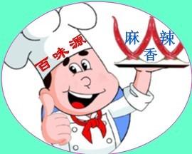 新疆椒麻鸡技术培训