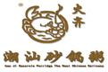 火齐潮汕砂锅粥加盟