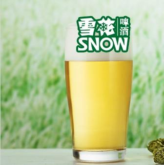 雪花多彩扎啤