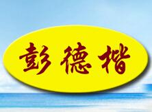 彭德楷黄焖鸡米饭诚邀加盟
