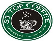 85极致咖啡诚邀加盟
