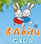 巴比兔童裝