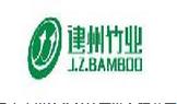 绿竹原竹纤维床垫