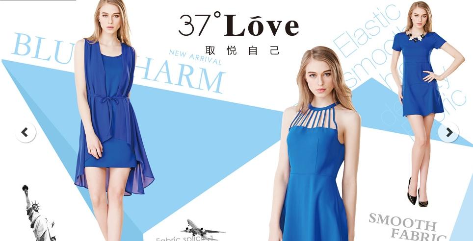 37度LOVE女zhuangjia盟