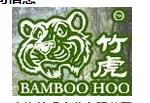 竹虎竹纤维