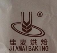 佳麦烘焙蛋糕店