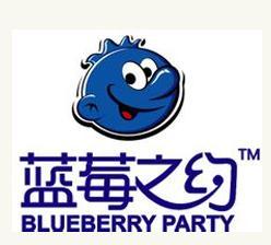 蓝莓之约饮品加盟