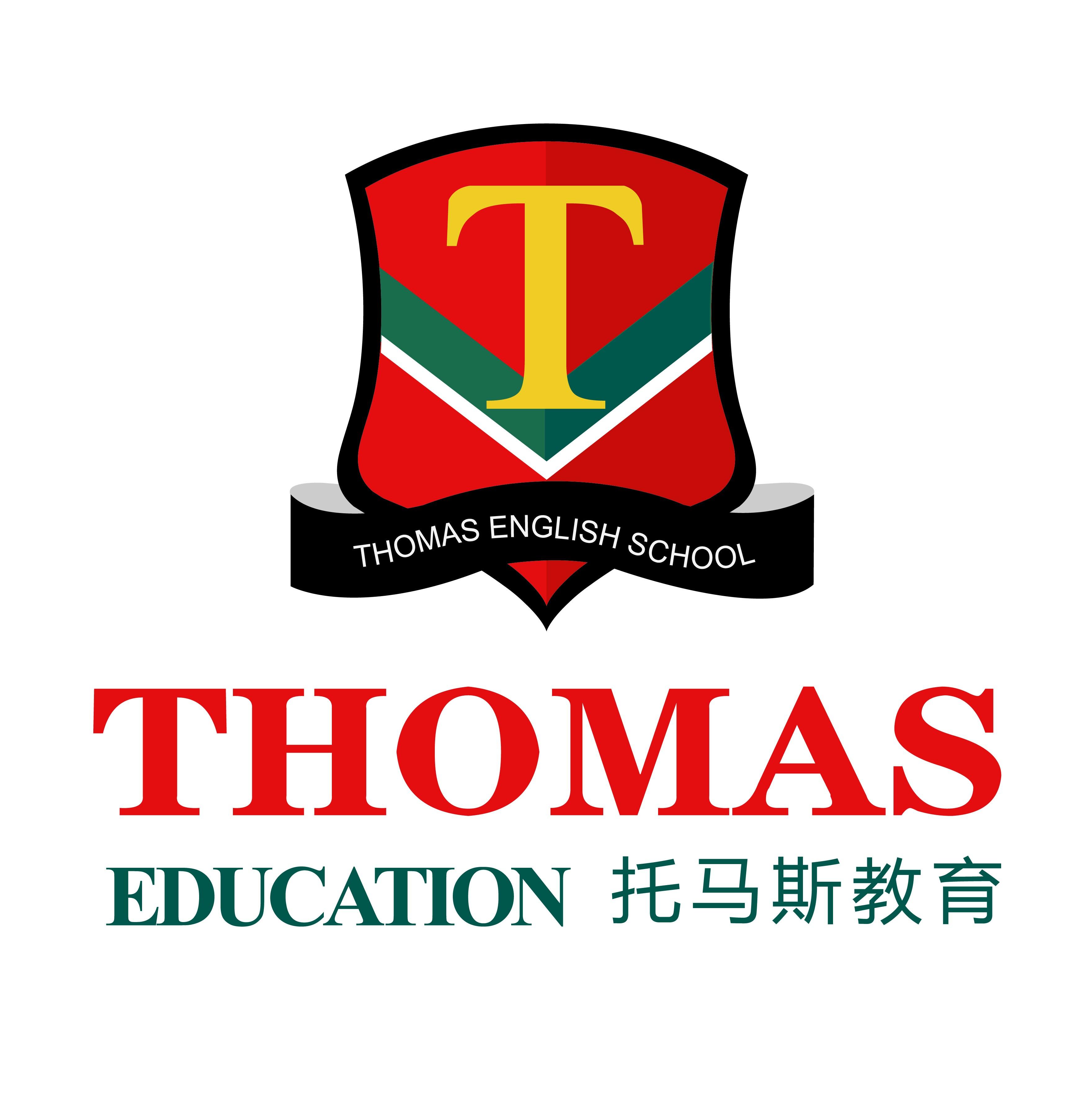 托马斯教育机构