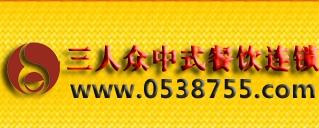 三人众黄焖鸡米饭诚邀加盟