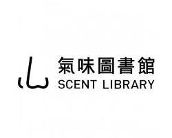 气味图书馆香水