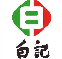 白记饺子诚邀加盟