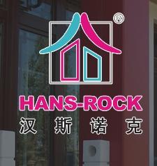 汉斯诺克门窗