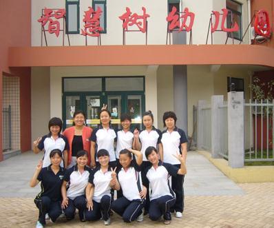 智慧树幼儿园加盟图片