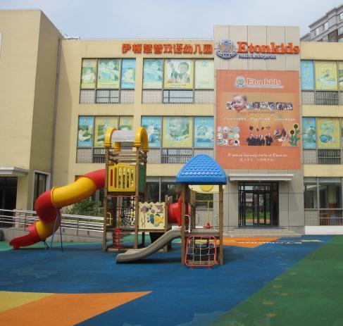 喜洋洋幼儿园加盟图片
